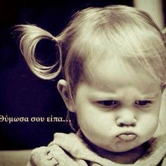 told you i'm mad . Sad Pictures, Beautiful Pictures, Funny Facts, Funny Jokes, Life In Greek, Funny Greek Quotes, Cute Baby Videos, Sweet Words, Just For Laughs