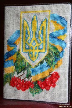 Для документів. Обложка на паспорт«Символ Украины» купити Україна — SKRYNYA.UA