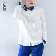 Toyouth 2016 Mujer Blusas de Manga Larga Camisas Bajas de Estilo Suelto Blanco Da Vuelta-Abajo Señoras de La Manera Camisas de Algodón(China (Mainland))