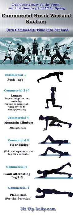 Commercial Break Workout Routine - Fit Tip Daily I don't watch a lot of tv. We don't even have cable. But I do like to randomly bust out in exercise mode through out the day (evening). This is a nice change up from just doing squats. Tv Show Workouts, Easy Workouts, At Home Workouts, Workout Exercises, Cheer Workouts, Butt Workouts, Fitness Tips, Fitness Motivation, Health Fitness