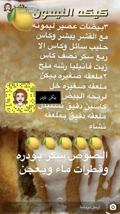 Bad Girl Wallpaper, Arabic Dessert, Diy Food, Cookie Recipes, Biscuits, Caramel, Cooking, Cake, Bracelets