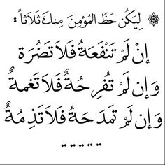 On Pinterest Allah Arabic Quotes And Quran
