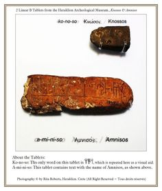 #LinearB #Mycenaean #Herakliion #archaeological #Museum #Knossos #Amnisos Click to ENLARGE