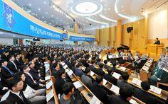 부산시 기장군 일광면 신도시에 부산기장 하나님의교회(안상홍증인회) 헌당기념예배 축하소식