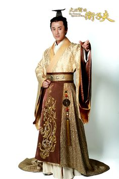 chinese hanfu (emperor I think)