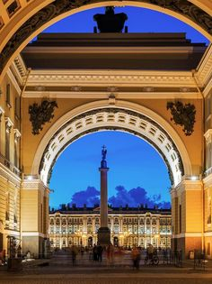 St Petersburg, Russia: Alexander Column and Hermitage Museum seen through the arch of the General Staff Building.