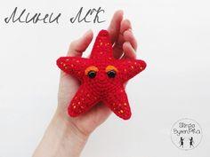 морская звездочка крючком/5991119_YBHM7R0QFRU (700x525, 38Kb)