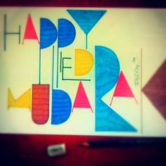 """""""Holy Ied Mubarak"""" Marker on paper A4 2014 Hand made by Yanas Kosel"""