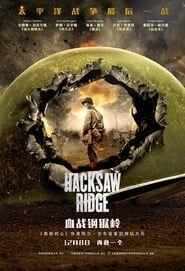 Watch Hacksaw Ridge 2016 Full Movie Online Free Hacksaw Ridge Hacksaw Ridge Movie Full Movies Online