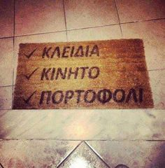 The best doormat ! Cool Doormats, Funny Statuses, Greek Words, Greek Quotes, Say Something, Life Humor, Funny Signs, Words Quotes, Picture Quotes