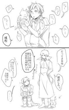 文ストろぐ4【腐有】 [18]