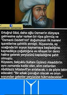 Turkish People, Ottoman Empire, Cool Words, Did You Know, Islam, Religion, Education, History, Quotes
