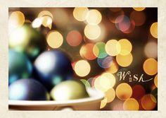wish!