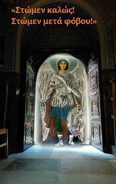Archangel Michael, Wise Words, Saints, Clouds, Travel, Fictional Characters, Icons, Viajes, Symbols