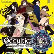 Phim Occultic;Nine