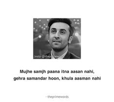 keywordmemes funniest meme funny memes memes funny funniest memes funny meme sexual memes sex meme sex memes gif funny kefun facts funny facts fun fact facts interesting facts random fact random facts fun fact of the day humour humor funny pictures Bad Girl Quotes, Girly Quotes, Romantic Quotes, Life Quotes, Mixed Feelings Quotes, Attitude Quotes, True Feelings, Shayari Funny, Good Music Quotes