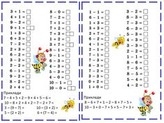 First Grade Math Worksheets, School Frame, Education, Words, Onderwijs, Learning, Horse