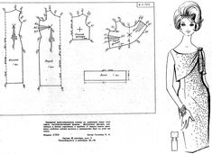 DIY Vintage Asymmetric Dress - FREE Sewing Pattern (Draft)