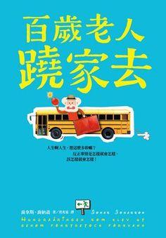 """Taiwan  Jonas Jonasson, """"Der Hundertjährige, der aus dem Fenster stieg und verschwand"""""""