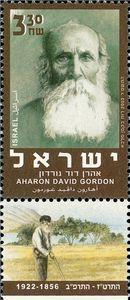 Aharon David Gordon (1856-1922)