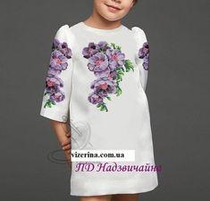 Ukrayinska Vishivanka Tunic Tops, Women, Fashion, Moda, Women's, La Mode, Fasion, Fashion Models, Trendy Fashion