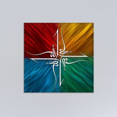 "Excellent ""buy abstract art from dolna.in"" info is offered on our site. Have a look and you will not be sorry you did. Arabic Calligraphy Art, Arabic Art, Islamic Paintings, Islamic Wall Art, Turkish Art, Mural Art, Canvas Wall Art, Artwork, Abstract Art"