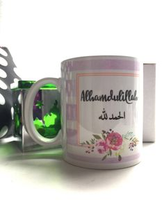 A personal favourite from my Etsy shop https://www.etsy.com/uk/listing/528822695/islamic-mug-personalised-alhamdulilah