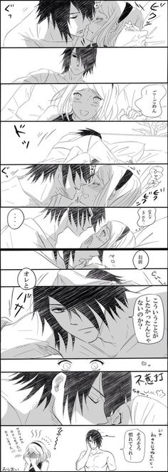 """OMG! SASUSAKU! Lol, at the end Sasuke's like, """"maybe that was to much for her."""" (I honestly have no idea what it says cuz I can't READ JAPANESE! DX )"""