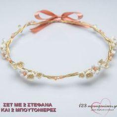 ΣΤΕΦΑΝΑ ΓΑΜΟΥ ΠΟΡΣΕΛΑΝΙΝΑ ΜΕ ΛΟΥΛΟΥΔΙΑ ΚΑΙ ΚΡΥΣΤΑΛΛΑΚΙΑ- ΣΕΤ - ΚΩΔ:N359-SL Bracelets, Gold, Jewelry, Jewlery, Bijoux, Schmuck, Jewerly, Bracelet, Jewels