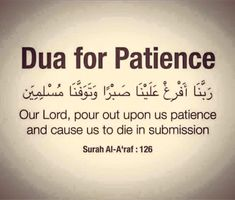 """""""Our Lord, pour on us patience and cause us to die in submission."""" Qur'an: Al-Araf: 126 Islamic Love Quotes, Islamic Inspirational Quotes, Muslim Quotes, Religious Quotes, Islamic Prayer, Islamic Teachings, Islamic Dua, Allah Islam, Islam Muslim"""