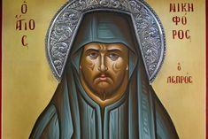 Life of St. Holy Family, Orthodox Icons, Christian Faith, Christianity, Pray, First Love, Saints, Princess Zelda, Face