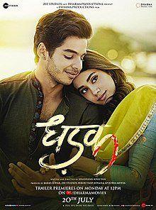 Dhadak 2018 Movie Mp3 Songspk Download Full Movies Download Bollywood Movies Online Download Movies