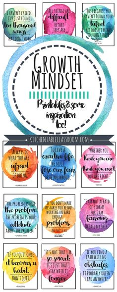 FREE beautiful watercolor growth mindset posters for the classroom