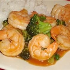 Shrimp to make at the last minute - click for recipe