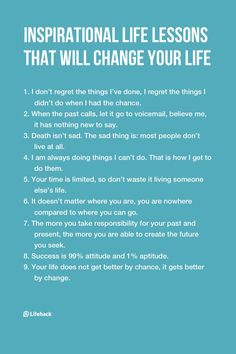 Need to remind myself of these words of wisdom from time to time...