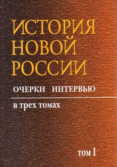 """Знание-Сила"" сайт журнала"