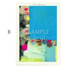 ポストカード5枚セットです。(商品はSAMPLE desiiの文字がないものになります。)絵柄はお好きなものを、お選びいただけます。組み合わせも自由です。大き...|ハンドメイド、手作り、手仕事品の通販・販売・購入ならCreema。