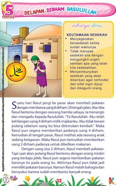 Apa Keistimewaan Uang Delapan Dirham yang Dimiliki Rasulullah Saw? Kids Story Books, Stories For Kids, Baca Online, Islam And Science, History Of Islam, All About Islam, Learn Islam, Home Schooling, Bedtime Stories