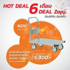 ❌ เหลืออีกเพียง 2 วันเท่านั้น ❌  รถเข็นพื้นสเตนเลส JUMBO รุ่นมือจับข้างเดียว พับไม่ได้ (JB No. A030200001) ลดเหลือ 5,300 บาท!!!  🖱 สั่งซื้อคลิกเลย https://goo.gl/jYRmZk  🔈 ช้อปช่วยชาติกับเจนบรรเจิด ลดหย่อนภาษีได้สูงสุด 15,000 บาท พร้อมออกใบกำกับภาษีได้ทันที 📆 วันนี้-3 ธ.ค. 60 เท่านั้น  ************************************ สอบถามข้อมูลสินค้า/สั่งซื้อสินค้า ☎️ 02-096-9999 (200 คู่สาย) 📧 catalogue@jenbunjerd.com 📲 Line ID : @jenbunjerd   #jenbunjerd #jenbunjerdstore #เจนบรรเจิด…