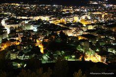 Σέρρες / Serres: ΣΕΡΡΕΣ (SERRES) My Travel Map, Amazing Places, The Good Place, Greece, Christmas Tree, Holiday Decor, Summer, Beautiful, Teal Christmas Tree