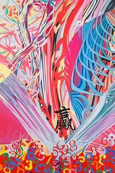 James Rosenquist -- studio in Florida Contemporary Abstract Art, Modern Art, James Rosenquist, Fluorescent Paint, Art Nouveau, Der Bus, Roy Lichtenstein, Pop Culture Art, Claes Oldenburg