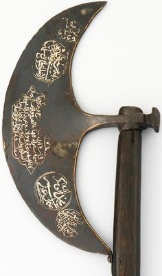 Berdiche axe, possibly Egyptian or Turkic, 14th century, steel, wood, gold, Met Museum.