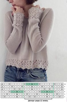 Lace Knitting Patterns, Knitting Charts, Easy Knitting, Knitting Stitches, Knitted Slippers, Vogue Knitting, Sweater Fashion, Crochet Clothes, Pulls