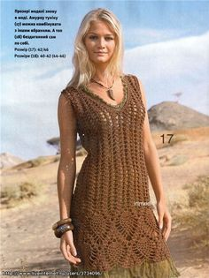 Crochet brown dress ♥LCD-MRS♥ with basic diagrams,