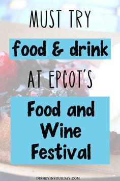 """Must eats (and drinks!) at Epcot's 2021 Food and Wine Festival food booths - Disney in your Day. Looking for the best items to get at the Epcot Food and Wine Festival? Here are some of the top choices from a variety of booths around the """"World""""! Disney Planning, Disney Tips, Disney Food, Trip Planning, Disney World Packing, Disney World Vacation, Wine Festival, Food Festival, Disney World Information"""