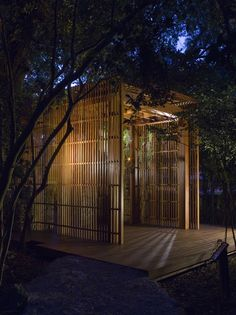 simpson park hammock pavilion entrance, miami