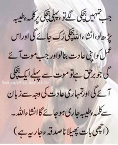 Subhan Allah  https://www.facebook.com/pakheaven.fans/photos/a.632216046832312.1073741825.241215732599014/868670193186895/?type=1 https://www.facebook.com/profile.php?id=100009195850225