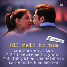 Dil Mein Ho Tum Lyrics from Cheat India is sung by Armaan Malik and composed by Bappi Lahiri and Rochak Kohli, while lyrics are written by Manoj Muntashir. Romantic Song Lyrics, Old Song Lyrics, Beautiful Lyrics, Cool Lyrics, Song Lyric Quotes, Music Lyrics, Bollywood Quotes, Bollywood Songs, Dil Image
