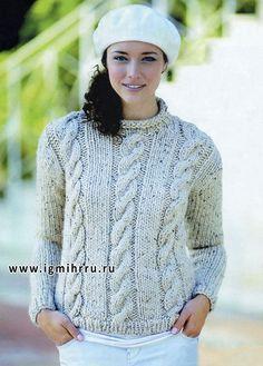 Объем и рельеф. Меланжевый пуловер с косами. Спицы