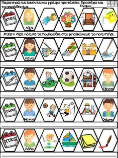 Έκθεση βιβλίου / Ο κόσμος των βιβλίων. Φύλλα εργασίας, ιδέες για τη… School Worksheets, Playing Cards, Maths, Playing Card Games, Game Cards, Playing Card